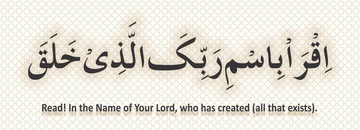 Read In The Name Of Your Lord Who Created