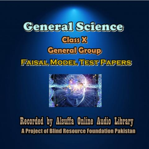 Cover page of General Science Test Papers for Matric