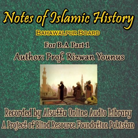 Cover page of Notes for Islamic History B. A. part1 Bahawalpoor Board