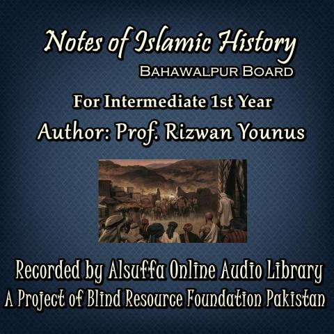 Cover page of Notes for Islamic History Intermediate 1st year Bahawalpoor Board