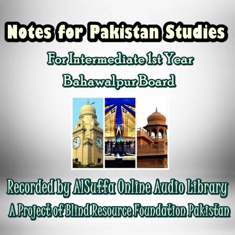 Cover page of Notes for Pakistan Studies Intermediate 1st year for Bahawalpoor Board