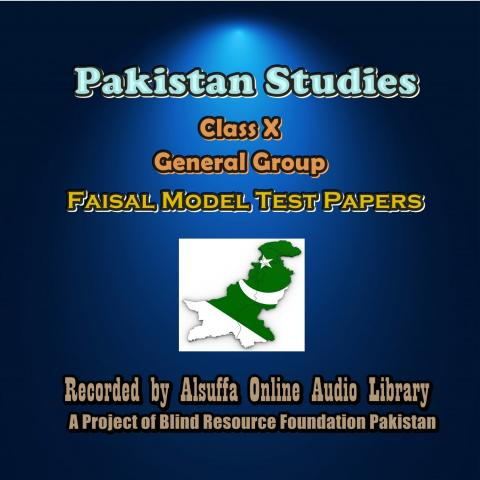 Cover page of Pakistan Studies Test Papers