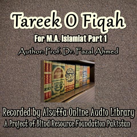 Cover page of Tarikh-o-Fiqah for M.A. Islamiat Part1