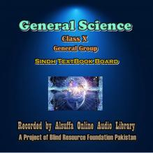 Cover page of General Science for Matric Sindh Textbook Board