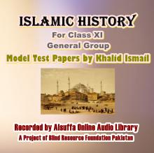 Cover page of Islamic History Test Papers for Intermediate 1st year